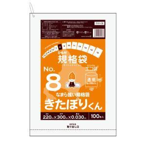 北海道規格 ひも付規格袋8号0.03mm厚 100枚バラ 透明 1冊176円 FHH-08bara きたぽりくん|poly-stadium
