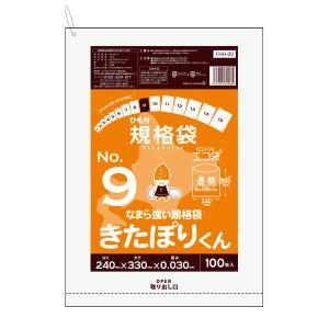 北海道規格 ひも付規格袋9号0.03mm厚 100枚バラ 透明 1冊209円 FHH-09bara きたぽりくん|poly-stadium