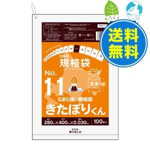北海道規格 ひも付規格袋11号0.03mm厚 透明 100枚x30冊  1冊あたり287円 FHH-11 きたぽりくん|poly-stadium