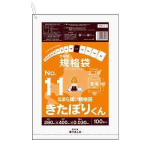 北海道規格 ひも付規格袋11号0.03mm厚 100枚バラ 透明 1冊287円 FHH-11bara きたぽりくん|poly-stadium