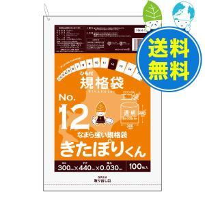 北海道規格 ひも付規格袋12号0.03mm厚 透明 100枚x20冊  1冊あたり336円 FHH-12 きたぽりくん|poly-stadium