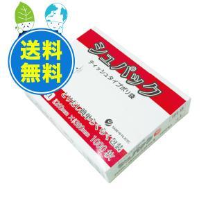 ティッシュタイプポリ袋 LLサイズ 0.010mm厚 半透明 1000枚x9小箱x3箱 1小箱あたり999円 FPT-13-3 シュパック|poly-stadium
