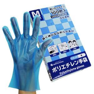 【100枚】HGCBM-100kobako ポリエチレン手袋 Mサイズ 使い捨て 外エンボス加工 青 100枚 1枚2.6円 CPE素材|poly-stadium