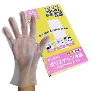 【6000枚】HGCNSS-100 ポリエチレン手袋 SSサイズ 使い捨て 外エンボス加工 半透明 100枚x60小箱 1枚あたり2.6円 CPE素材|poly-stadium