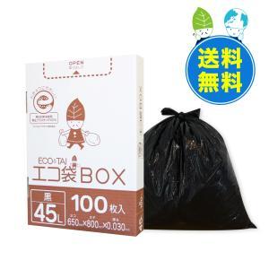 ごみ袋箱タイプ 45L0.03mm厚 黒 100枚入小箱 1小箱1450円 HK-420kobako|poly-stadium