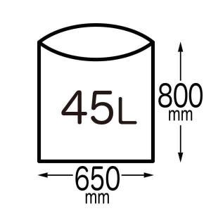 ごみ袋箱タイプ 45L0.03mm厚 半透明 1小箱1600円 HK-440kobako poly-stadium 03