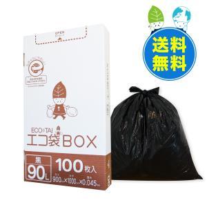 ごみ袋箱タイプ 90L0.045mm厚 黒 HK-970kobako 100枚小箱 1小箱2900円 |poly-stadium