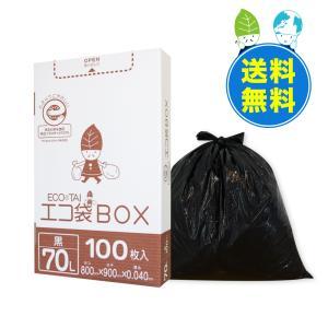ごみ袋箱タイプ 70L0.04mm厚 黒 100枚x4小箱 1小箱あたり1830円 HK-720eco |poly-stadium