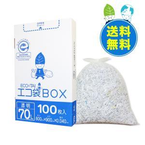 ごみ袋箱タイプ 70L0.04mm厚 透明 100枚x4小箱 1小箱あたり1950円 HK-730eco |poly-stadium