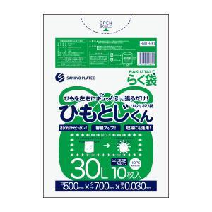 ひもつきごみ袋 30L0.030mm厚 半透明 HMTH-30bara 10枚バラ 1冊220円|poly-stadium