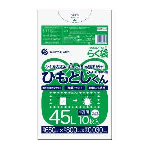 ひもつきごみ袋 45L0.030mm厚 HMTH-45bara 半透明 10枚バラ 1冊240円|poly-stadium