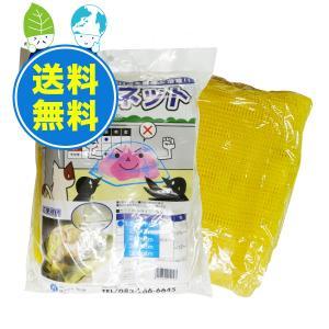 カラスネット黄色1.5x1.5M 1枚1850円 網4ミリ目|poly-stadium