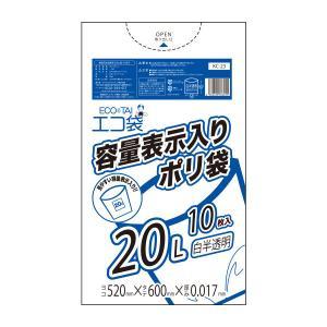 東京都容量表示ポリ袋 20L0.017mm厚 白半透明 KC-23bara 10枚バラ 1冊49円 |poly-stadium