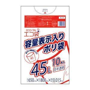 東京都容量表示ポリ袋 45L0.015mm厚 白半透明 KC-53bara 10枚バラ 1冊65円 |poly-stadium