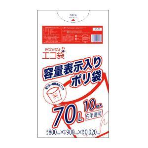 東京都容量表示ポリ袋 70L0.020mm厚 KC-73bara 10枚バラ 1冊118円 |poly-stadium
