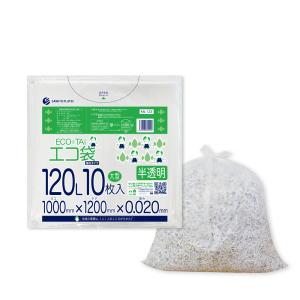ごみ袋 120L0.02mm厚 半透明 10枚バラ 1冊188円 KN-123bara|poly-stadium