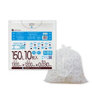 ごみ袋 150L0.030mm厚 半透明 10枚バラ 1冊350円 KN-158bara|poly-stadium
