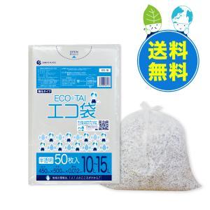 ごみ袋 10〜15L0.012mm厚 半透明 KN-18-3 50枚x60冊 1冊あたり111円 |poly-stadium