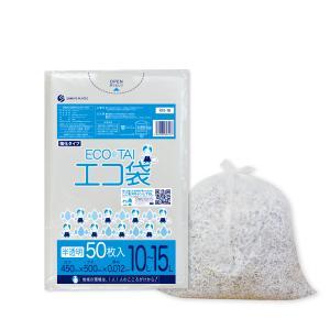 ごみ袋 10〜15L0.012mm厚 半透明 KN-18bara 50枚バラ 1冊115円|poly-stadium