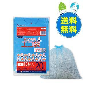 ごみ袋 20L0.015mm厚 青 KN-21 10枚x100冊 1冊あたり36円|poly-stadium