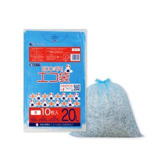 ごみ袋 20L0.015mm厚 青 KN-21bara 10枚バラ 1冊36円 |poly-stadium