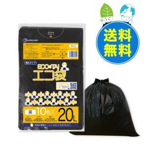 ごみ袋 20L0.015mm厚 黒 KN-22-10 10枚x100冊x10箱 1冊あたり32円|poly-stadium