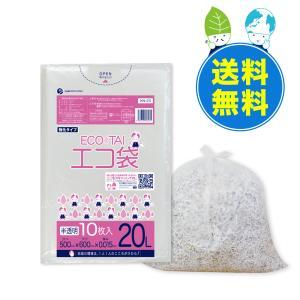 ごみ袋 20L0.015mm厚 半透明 KN-23 10枚x100冊 1冊あたり36円 |poly-stadium