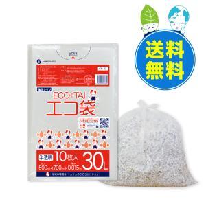 ごみ袋 30L0.015mm厚 半透明 10枚x100冊x3箱 1冊あたり36円 KN-33-3 |poly-stadium