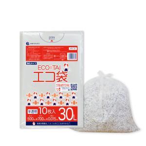 ごみ袋 30L0.015mm厚 半透明 10枚バラ 1冊38円 KN-33bara |poly-stadium