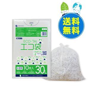ごみ袋 30L0.020mm厚 半透明 10枚x100冊x10箱 1冊あたり47円 KN-35-10 |poly-stadium