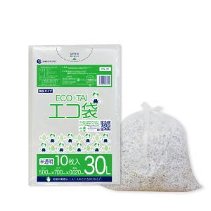 ごみ袋 30L0.020mm厚 半透明 10枚バラ 1冊53円 KN-35bara |poly-stadium