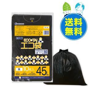 ごみ袋 45L0.020mm厚 黒 KN-42 10枚x80冊 1冊あたり72円|poly-stadium