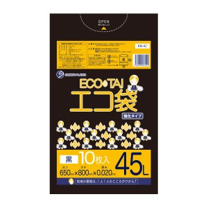 ごみ袋 45L0.020mm厚 黒 KN-42bara 10枚バラ 1冊72円 poly-stadium