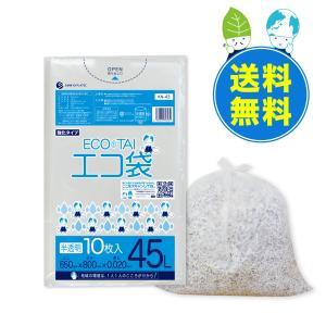 ごみ袋 45L0.020mm厚 KN-43 半透明 10枚x80冊 1冊あたり72円|poly-stadium