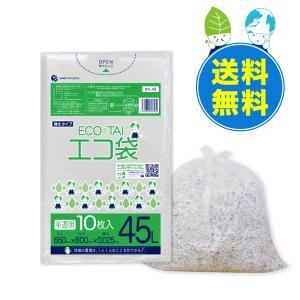 ごみ袋 45L0.025mm厚 KN-48 半透明 10枚x70冊 1冊あたり96円|poly-stadium
