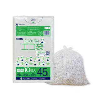 ごみ袋 45L0.025mm厚 KN-48bara 半透明 10枚バラ 1冊96円|poly-stadium