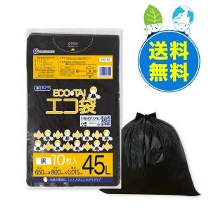 ごみ袋 45L0.015mm厚 黒 KN-52 10枚x100冊 1冊あたり53円  poly-stadium