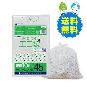 ごみ袋 45L0.015mm厚 KN-53-3 半透明 10枚x100冊x3箱 1冊あたり49円|poly-stadium