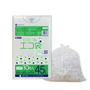 ごみ袋 45L0.015mm厚 KN-53bara 半透明 10枚バラ 1冊51円|poly-stadium