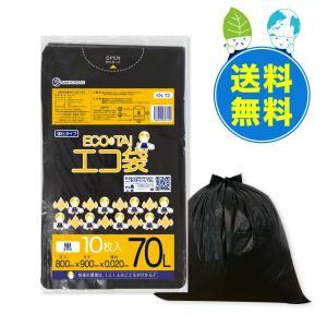 ごみ袋 70L0.020mm厚 黒 10枚x60冊 1冊あたり99円 KN-72|poly-stadium