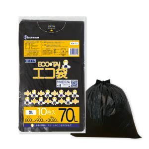ごみ袋 70L0.020mm厚 黒 10枚バラ 1冊99円 KN-72bara|poly-stadium