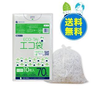 ごみ袋 70L0.02mm厚 KN-73-3 半透明 10枚x60冊x3箱 1冊あたり96円|poly-stadium