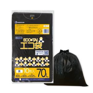 ごみ袋 70L0.025mm厚 黒 10枚バラ 1冊129円 KN-77bara |poly-stadium