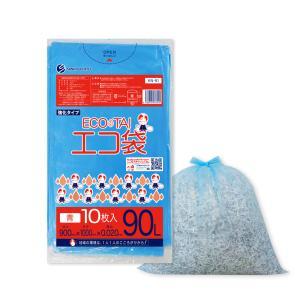 ごみ袋 90L0.020mm厚 青 10枚バラ 1冊125円 KN-91bara|poly-stadium