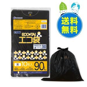 ごみ袋 90L0.020mm厚 黒 10枚x50冊 1冊あたり121円 KN-92-3 |poly-stadium