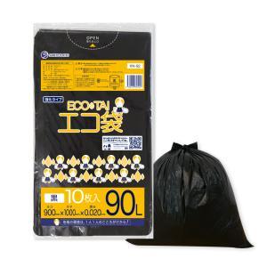 ごみ袋 90L0.020mm厚 黒 10枚バラ 1冊125円 KN-92bara|poly-stadium