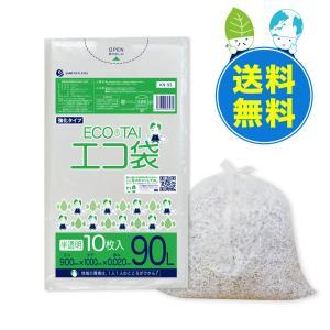 ごみ袋 90L0.020mm厚 半透明 10枚x50冊 1冊あたり125円 KN-93