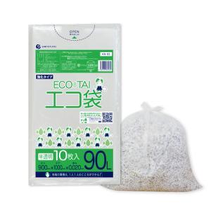ごみ袋 90L0.02mm厚 半透明 10枚バラ 1冊125円 KN-93bara |poly-stadium