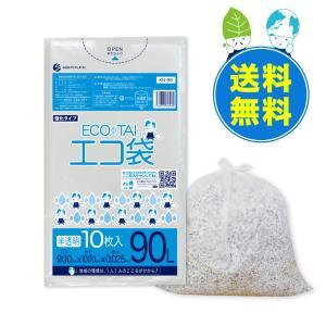 ごみ袋 90L0.025mm厚 半透明 10枚x40冊 1冊あたり160円 KN-98 |poly-stadium