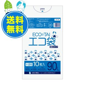ごみ袋 90L0.025mm厚 半透明 10枚x40冊x3箱 1冊あたり155円 KN-98-3 |poly-stadium